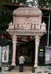 Shri Ramar Temple entrance